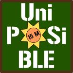 UniPoSible  - Universidad Popular de la Asamblea 15M de la Sierra Norte